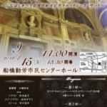 オペラ「カルメン」よりハバネラ【松本やすこ愛唱歌2013より】伴奏相田久美子