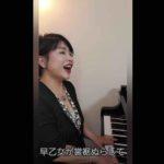 松本やすこいきいきボイトレ講座♫第6回【響きのある声で歌おうパート3】